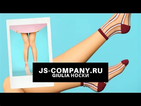 Hosiery Companies Directory | Pantyhose Library Home Page