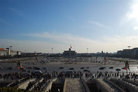 Tiananmen Square | Tiananmen Square is the largest open